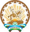 Государственный комитет по туризму Республики Башкортостан